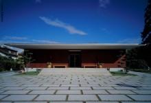 Centre bouddhiste